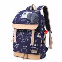 Tas Sekolah Anak Ransel Pria & Wanita Backpack Korea Fashion KARTUN - Hitam