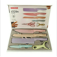 6 in 1 Kitchen Knife Set / Talenan Pisau Pengupas Gunting Dapur Set - rainbow