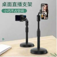Phone Holder Hp Stand Tablet Meja Folding Desktop Bracket