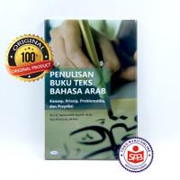 Penulisan Buku Teks Bahasa Arab - Syamsuddin Asyrofi