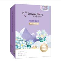 My Beauty Diary - Alps Edelweiss Ultra Repairing Mask (Masker Taiwan )