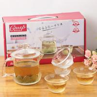SET TEA POT /KIMGLASS TEKO/ Set mangkok kaca/ Gelas mangkok set 8in1