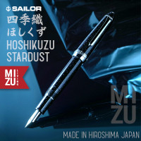 SAILOR Shikisai HOSHIKUZU Stardust Fountain Pen Stainless Steel Nib F
