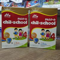 Susu bubuk Morinaga Chil School tahap 4 rasa madu / vanila 800gr - Vanila