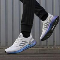 Sepatu Pria Sneakers Adidas Ultraboost 20 x ISS Space Race Premium Ori