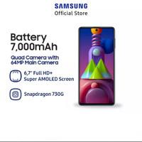 Samsung Galaxy M51 Resmi Sein