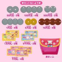 Dompet dan Uang Boneka Mell Chan Wallet and Money Japan Mellchan Doll