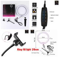 ring fill light 26cm + holder phone