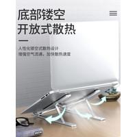 Laptop Stand Aluminium Adjustable Dudukan laptop meja Portable Holder