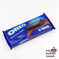 oreo wafer dutch cocoa