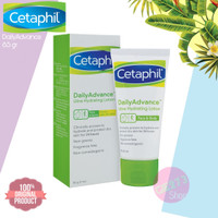 Cetaphil Daily Advance Ultra Hydrating Lotion Original 85 gr