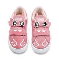 Sepatu Casual Anak PUMA Suede Monster Family V PS
