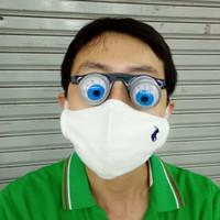 Mainan Kacamata Mata Per Keluar edisi Halloween