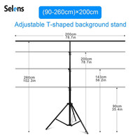Meking T Background Stand 200x260cm for Product & Model Photography