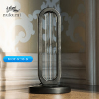 Nukumi Lampu UVC Sterilizer 38W, SENSOR GERAK, OZONE FREE, ST38-B