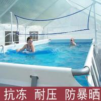 Kolam Renang Portable Besar Dewasa Remaja Anak-Anak 4,5x2,2x0,84 Meter