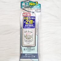 Deonatulle Soft stone Stick Deodorant