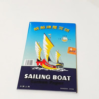 Kertas Karbon Sailing Boat Single Warna Hitam / Carbon Paper Hitam