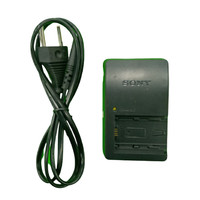 Charger Sony BC-VH1-charger Kamera