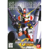 SD Gundam Mk-IV DGG031 Bandai Model Kit Gunpla SD Gundam SDGG