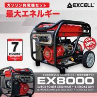 Genset EXCELL EX 8000 / EXCELL EX8000 Genset keluar 5000 watt max 5500