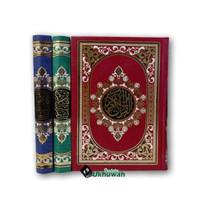 Promo Al Quran Mushaf Utsmani Al Quds Meair 14 x 20cm LUX murah