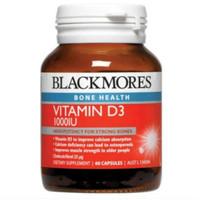 Blackmores vitamin D3 1000iu 60 tablet ready stok exp 2022