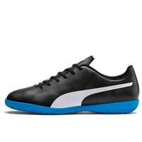 Puma Sepatu Futsal Rapido IT 10479904 - 43