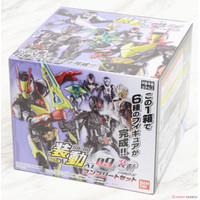 So-Do Kamen Rider Zero-One AI 09 Set Box Bandai Action Figure Sodo