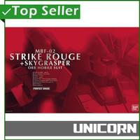 PG STRIKE ROUGE SKYGRASPER / PG 1/60 LIMITIED GUNDAM BANDAI