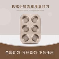 Loyang Muffin / Cupcake 6 Cups Anti Lengket - Gold