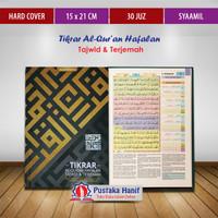 Al-Quran Tikrar Hafalan Tajwid & Terjemah - Ukuran A5