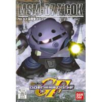 SD ZGok SDGG047 Bandai Model Kit Gunpla SD Gundam SDGG Z'Gok