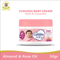 Cussons Baby Cream Soft & Smooth 50 g