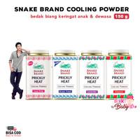 Snake Brand Prickly Heat Cooling Powder Bedak Biang Keringat 150g