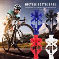 Dudukan Botol Minum Sepeda Hitam Gowes Bicycle Bottle Holder Bike Akse