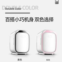 Kulkas Mini Portable 6L Kulkas Skincare Kulkas Anak Kos Kulkas Obat - Putih-Pink