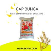 Beras Cap bunga 5kg / Beras Slyp Setra Ramos / Beras pulen - 5 L