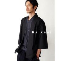RAIKENI Kimono Jepang | Jaket Jepang | Kimono Unisex | Cardigan Jepang