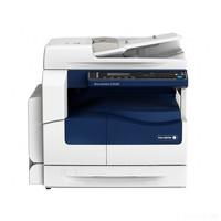 Mesin Fotocopy A3 Fuji Xerox DocuCentre S2520 Multifungsi(hanya bon)