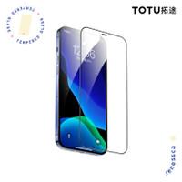 TOTU iPhone 12 Mini/12/Pro/Pro Max Tempered Glass 0.23mm 3D