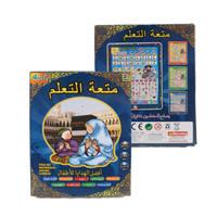Playpad E-Book Muslim 4 Bahasa LED Menyala Belajar Edukasi Anak Arab