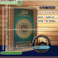 HIJAU - Al Quran - Mushaf Al Kalimah A5 HC - Maana Publishing