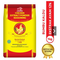 Chicken Extract Powder Seasoning 1 Kg