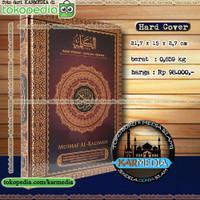 COKLAT - Al Quran - Mushaf Al Kalimah A5 HC - Maana Publishing