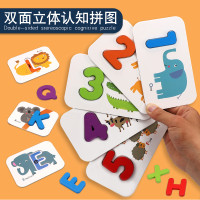 TweedyToys - Puzzle Kognitif Alfabet Kotak