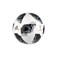 Bola Futsal Adidas Telstar Rusia 2018 Original