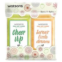 Watsons Mini Wet Wipes Assort 8X4S