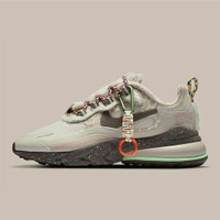 Sepatu Sneakers Wanita Nike 270 React Enigma Stone
