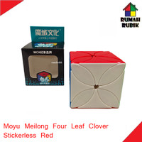 Rubik Four Leaf Clover Moyu Meilong Stickerless Red / MF8881SR